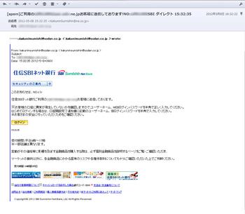 spam-2.jpg